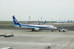 0332_airplane